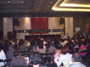 Al otro día las conferencias empezaron desde temprano, y ya teniamos harto público
